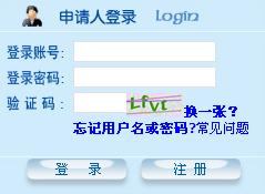 中国人民大学同等学力申硕准考证打印入口