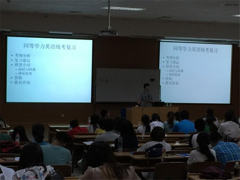 中国人民大学上课图片2