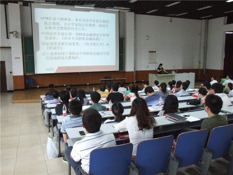 中国人民大学上课图片4