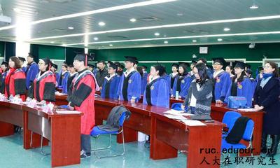 2018年人民大学在职研究生如何报名?
