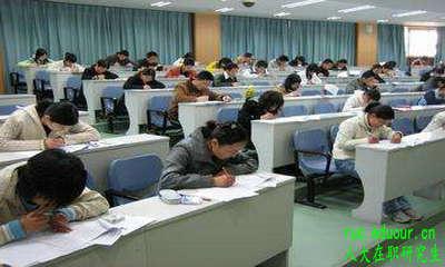 中国人民大学在职研究生英语考试答题技巧