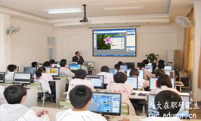 人大计算机应用及管理在职研究生招生信息