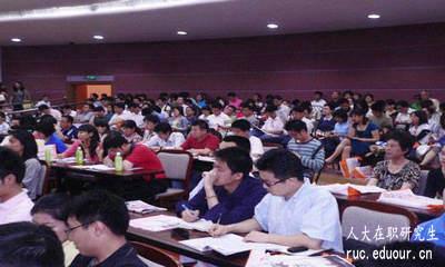 中国人民大学在职金融硕士需要考试吗?