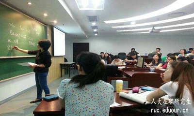 人民大学在职研究生需要读几年?