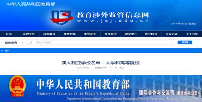 中国人民大学工商管理硕士在职研究生获得证书