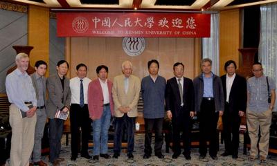 中国人民大学新闻学院在职研究生招生信息