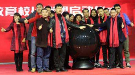 中国人民大学在北京高校心理素质教育工作评选工作中获多项奖励