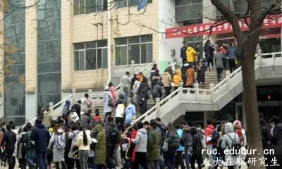 2018年中国人民大学在职研究生春季班开始招生了