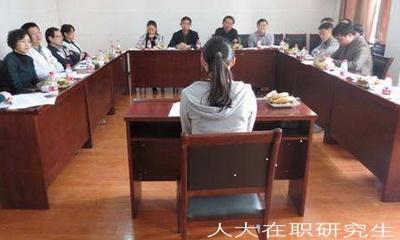 中国人民大学复试需要准备事项