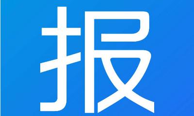 中国人民大学哲学在职研究生怎么报名?