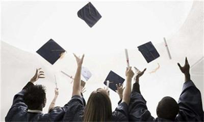 中国人民大学在职研究生在上海有招生吗