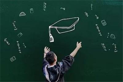 中国人民大学在职研究生有学历吗